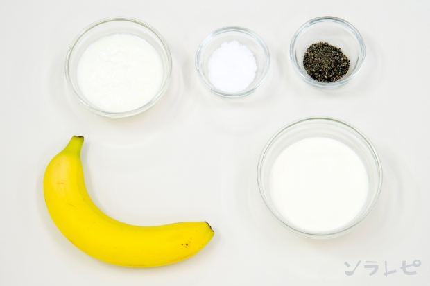 黒ごまバナナアイス_main3
