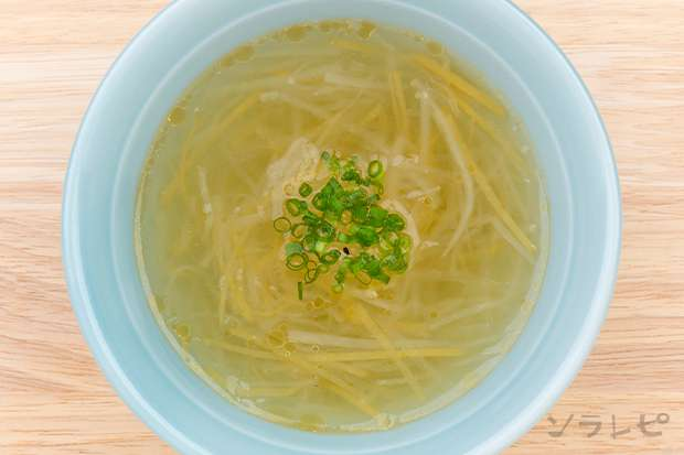 ショウガと大根の中華スープ_main2