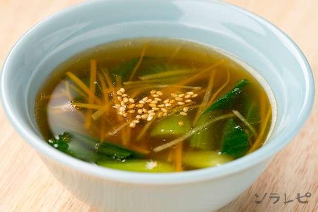 チンゲン菜と生姜の中華スープ_main1