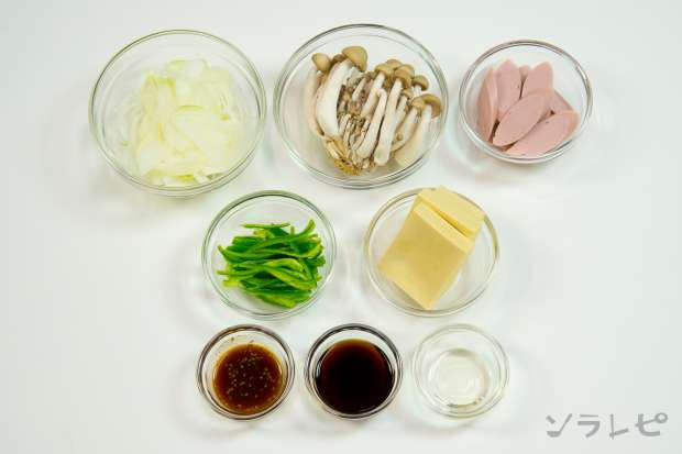 高野豆腐と魚肉ソーセージの炒め物_main3