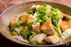 鶏肉と白菜の塩炒め