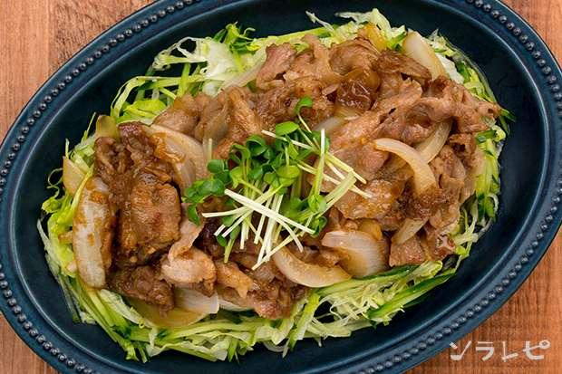 豚肉の生姜焼きサラダ風_main2