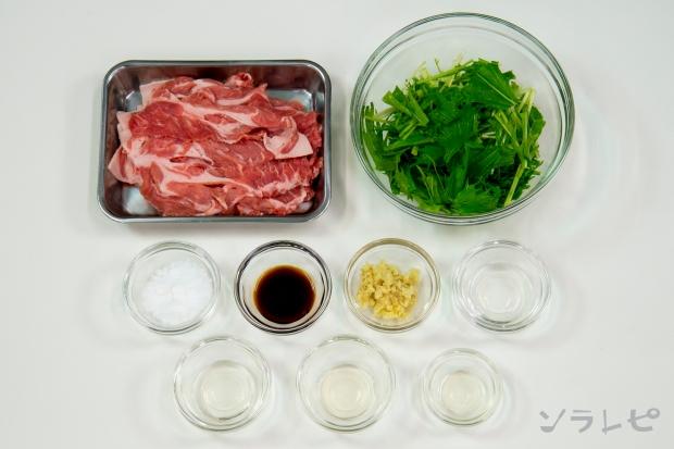 豚のショウガ焼き_main3