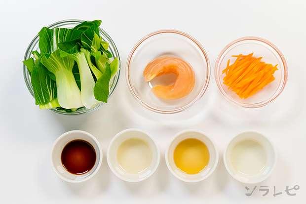 チンゲン菜とささみの和え物_main3