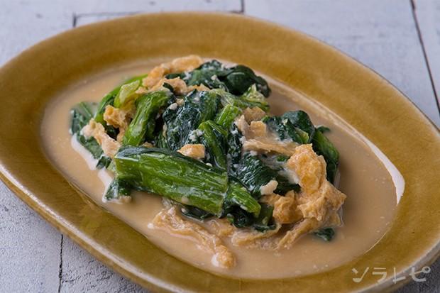 小松菜と油揚げのミルク煮_main1