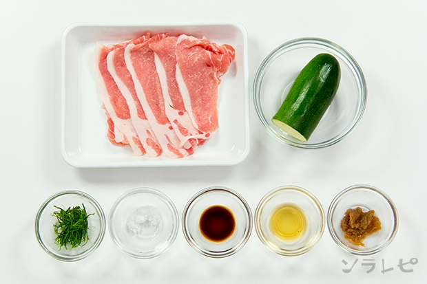 豚肉とズッキーニの梅肉ソース の材料