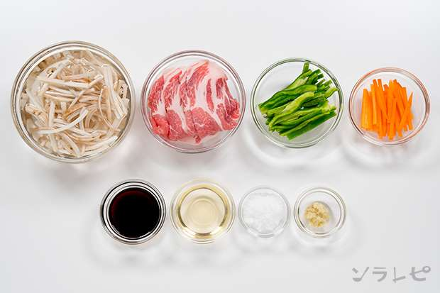 ごぼうたっぷり野菜の肉巻き_main3
