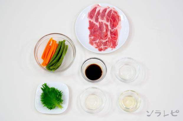 野菜の豚肉巻き_main3