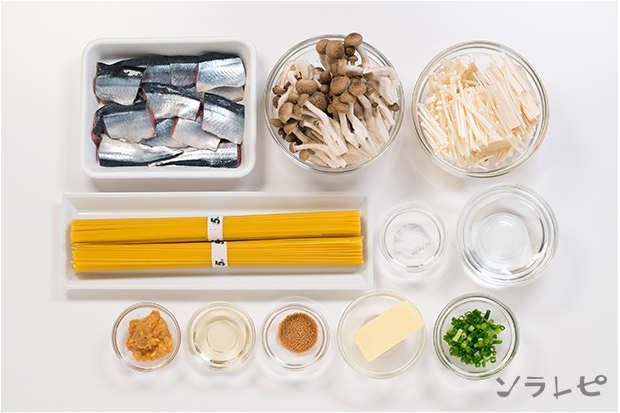 サンマときのこの味噌バターパスタ_main3