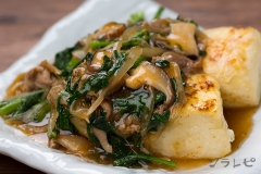 豚肉と春菊の豆腐あんかけ