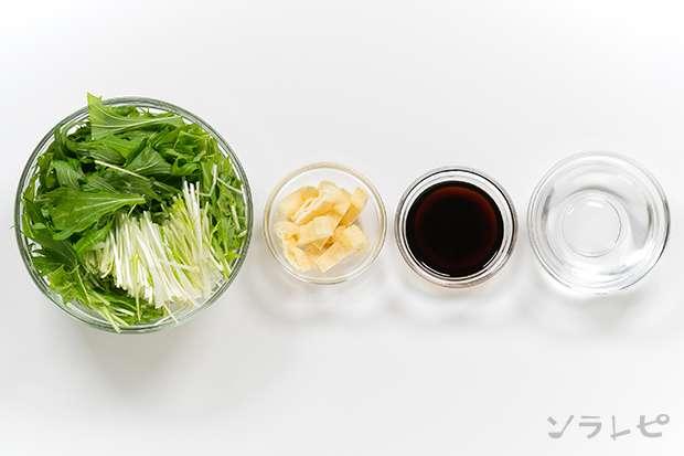 水菜と油揚げの煮浸し_main3