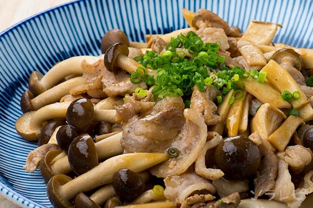 豚肉とキノコのポン酢炒め_main1