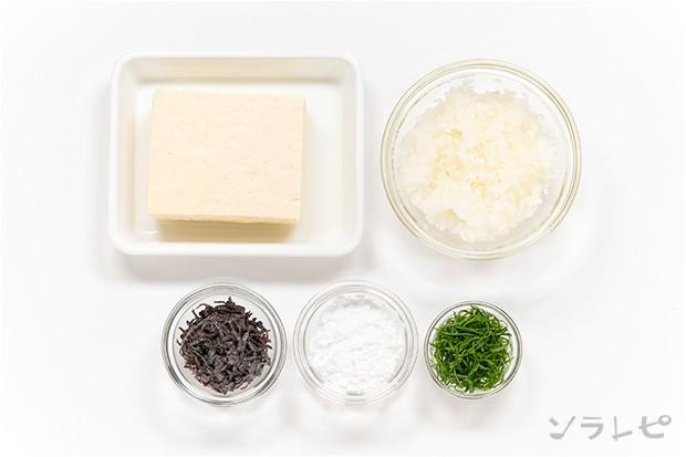 塩昆布と大葉の豆腐ハンバーグ_main3