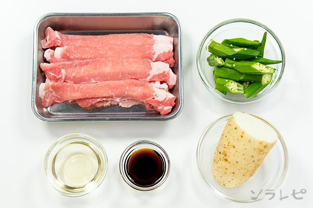 豚肉と長芋とオクラの炒め物_main3