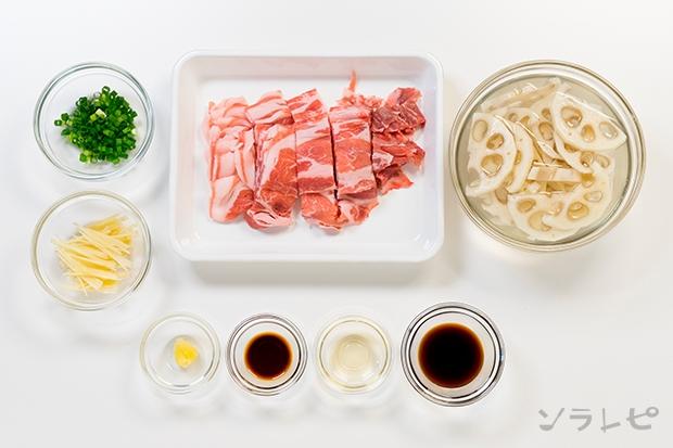 豚肉とレンコンのオイスターソース炒め_main3