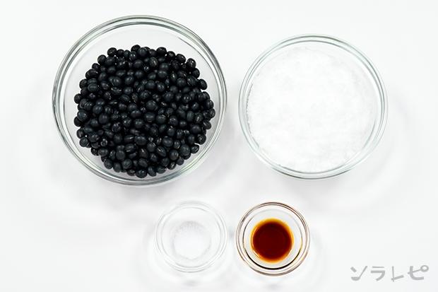 黒豆の煮物_main3