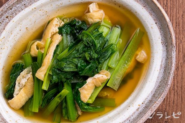 小松菜の煮びたし_main2