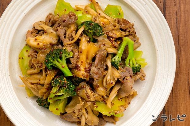 ブロッコリーと豚肉のハニーマスタード炒め_main2