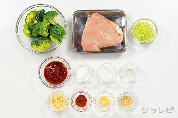 鶏肉とブロッコリーのチリソース炒め_main3