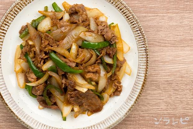 牛肉の生姜炒め_main2