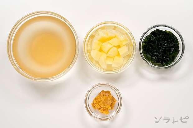 ジャガイモとワカメの味噌汁_main3