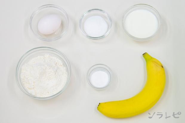 バナナパンケーキ_main3