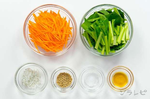 小松菜とニンジンのシラス和え_main3