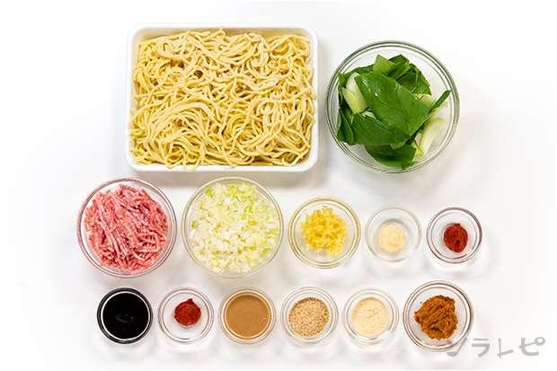 担々麺_main3