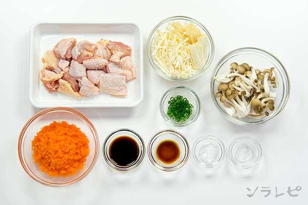 鶏肉のもみじ煮_main3