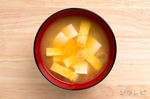 豆腐と油揚げと長ネギの味噌汁_main2