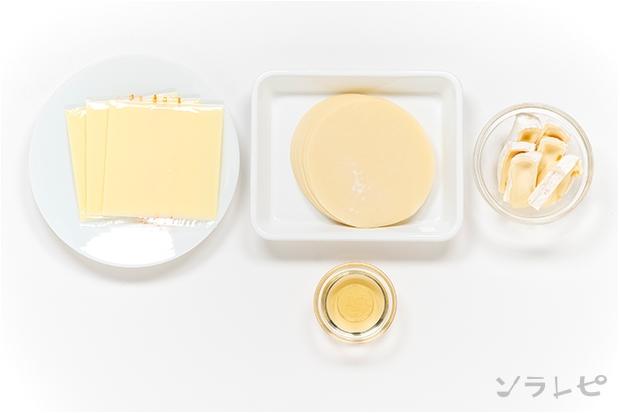 ハニーチーズの材料