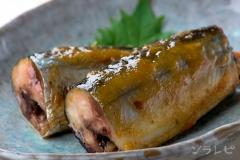 サンマの梅味噌焼き