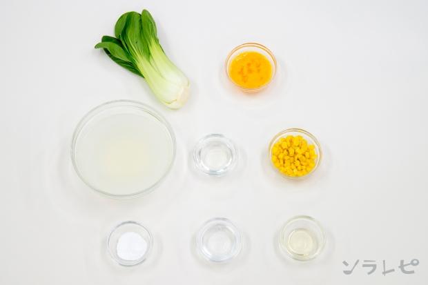 チンゲン菜と卵のスープ_main3