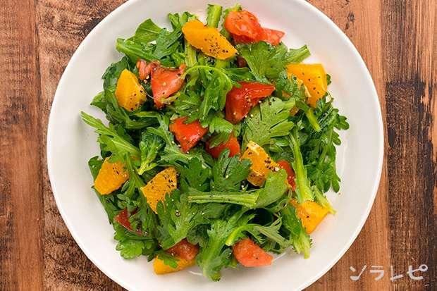 春菊とオレンジのサラダ_main2