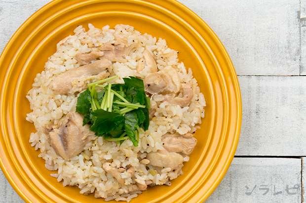 鶏肉と生姜の炊き込みピラフ_main2