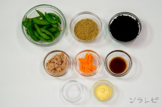 ひじきと枝豆のサラダ_main3