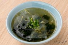 大根中華スープ