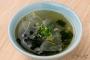 大根中華スープ_sub1