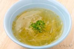 ショウガと大根の中華スープ