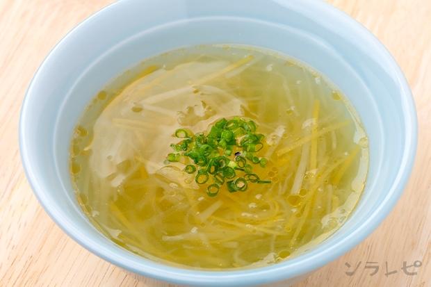 ショウガと大根の中華スープ_main1