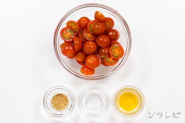 プチトマトのナムル の材料