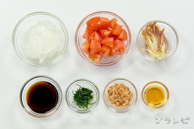 トマトの香味サラダ_main3