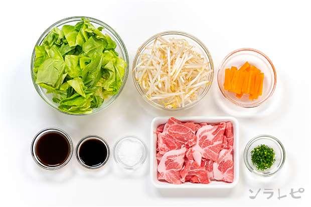 豚肉と野菜のソース炒め_main3