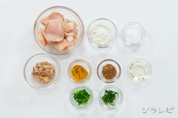 鶏肉の香味味噌照り焼き_main3